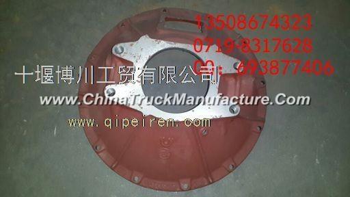 [16Q37-01010-B] Dongfeng original clutch shell