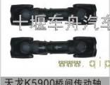 Dongfeng dragon bridge drive shaft assembly