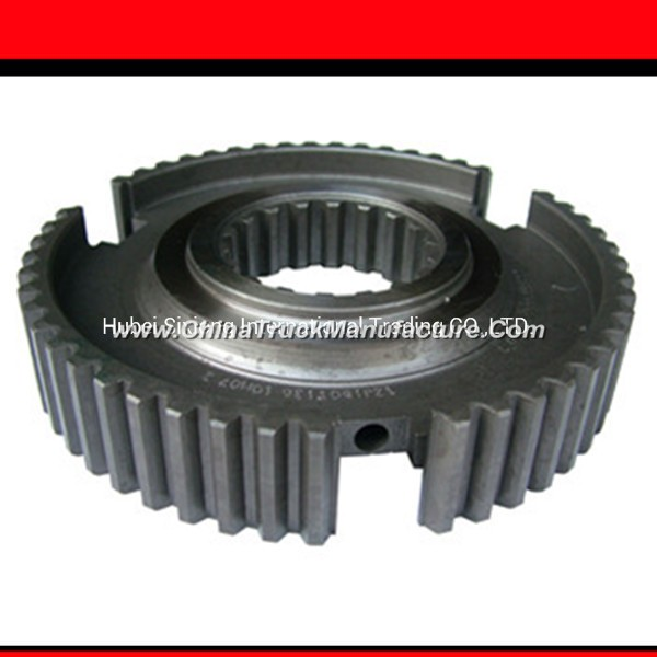 12J150T-136,Fast transmission third, forth gear Stationary seat, China auto parts