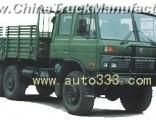 EQ2102 3.5 Tonne Truck