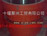 Saic-iveco Hongyan new diamond brake drum widening [Hongyan • heavy truck • • Shaan
