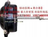 [Dongfeng days Kam Hercules Volvo (6.5 tons axle) before the pump front brake chamber]