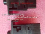 Dongfeng dragon electric reversing mirror switch