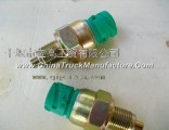 Dongfeng wheel side differential lock switch [25ZHS01-11021]