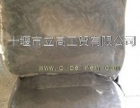 Dongfeng 153 shock absorber seat