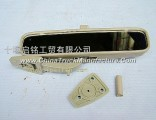 Inner rear view mirror assembly