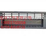 8406036C4301 Dongfeng Tianlong bumper grille