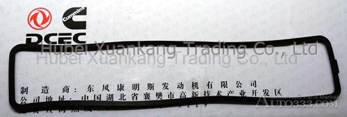 3907617 3284623 5316611  Engine Part/Auto Part/Spare Part /Car Accessiories Dongfeng Cummins Push Ro