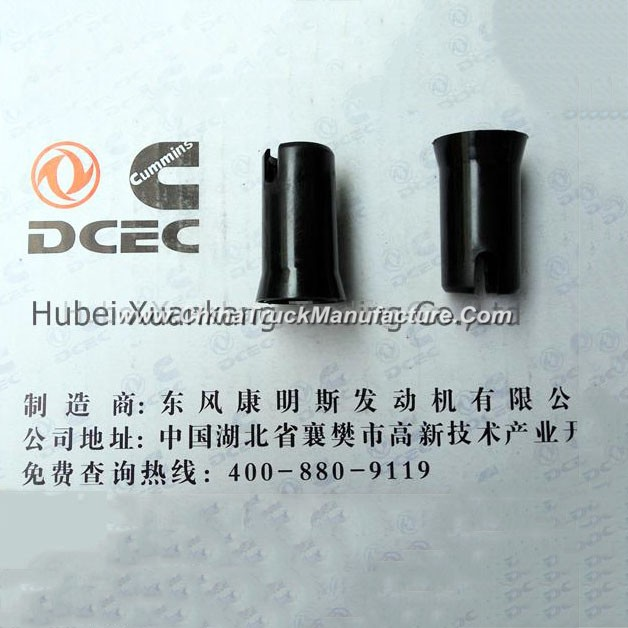 Dongfeng Cummins Engine Part/Auto Part/Spare Part/Car Accessiories Fuel injector seal bushing C39098