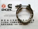 A3069053 C3415547 Dongfeng Cummins Supercharger Elbow Pipe Clamp