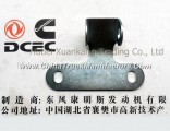 3960814 C4936141 Dongfeng Cummins Engine High-pressure Pump Fixed Plate