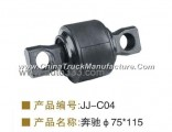 Benz 75*115 torque rod bushing