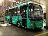 New Design 50 Seats Capacity Passenger BRT City Bus for Sale