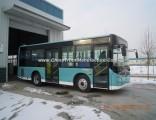 New China LHD/Rhd 35 Seats Shaolin City Bus
