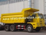 Sinotruk HOWO 371HP 8X4 50 Tons Heavy Dump Truck Tipper Truck