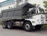 Sinotruk HOWO 70ton Mine Dump Truck U-Box Tipper Truck for Sale