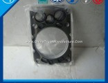 Cylinder Gasket of Engine Part (Vg1246040021)