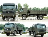 HOWO 4X4 All-Wheels Military Truck