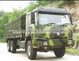 HOWO 6X6 Rhd/LHD Water Tank Fire Fighting Truck