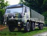 Sinotruk Troop Transportation Vehicle Truck