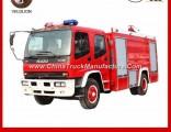 Japan Isuzu 4X2 6, 000liter and 2, 000liter Water and Foam Tanker 8, 000L Fire Fighting Truck