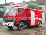 Dfac 153 Chassis 4*2 Fire Truck