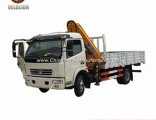 Dongfeng 4X2 Mini Truck Mounted Crane, Crane Truck with 3 Tons Pickup Truck Crane, Dump Truck with C