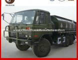 Dongfeng 6X6 All-Wheel Drive Water Tank Truck