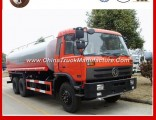 Dongfeng 15000 Liter Water Tank Truck for Sale