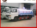 Jmc 3, 000liters/3cbm/3m3/3ton/3000L Drinking Water Tank Tru