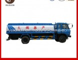 Dongfeng 10000liter/10ton/10000L Oil Truck