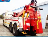 Factory 8 Tons 12 Tons 16 Tons Heavy-Duty Wrecker Towing Tru