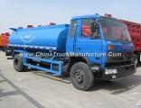Dongfeng 10 Cbm Fuel Tank Truck