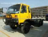 6X6 Midium Duty LHD/Rhd /Lorry Truck/ Cargo Truck Chassis