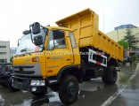 4WD China Small Dump Truck