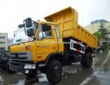 4WD China Small Dump Truck
