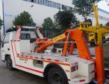 Jmc 115HP 4*2 4t Mini Integrated Boom Under Lift Road Rescue Wrecker Tow Truck