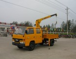 Jmc Tow Row Cab Mounted Boom Truck Crane 5 Ton for Promotion