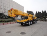 70t Hydraulic Mobile Truck Crane Qy70K-I