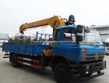 8m 10 Ton Mobile Pickup Cargo Truck Crane with Good Condition