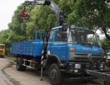 10 Ton Truck Mounted China National Hydraulic Crane