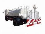 Dongfeng 4X4 Water Bowser Truck Water Tanker Sprayer