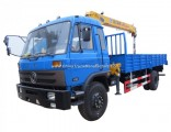 Iveco Isuzu JAC HOWO Shacman Dongfeng Hydraulic Boom Arm Truck Crane 6 Ton Malaysia