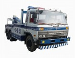 Dongfeng 6X4 Heavy Duty 20ton Rotator Towing Wrecker Truck
