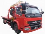 Dongfeng Isuzu Foton JAC Yuejin Flatbed Medium Duty Rotator Wrecker Towing Truck for Sale