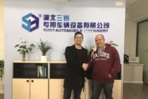 Hubei Suny Automobile and Machinery Co., Ltd.