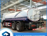 25000 Liters High Quality Water Truck Sinotruk for Sale
