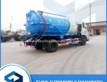 9 Cubic Miters Vacuum Sewage Suction Tanker Truck Manufacturer
