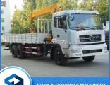 12t Lift Crane Supplier Straight Boom Truck Mounted Crane