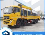 China Best Quality New Brand for 12 Wheels Trucks Mounted Crane Low Price Sale